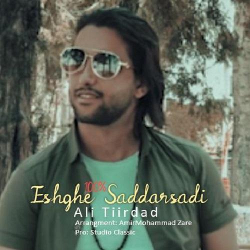 Download Music علی تیرداد عشق صد درصدی