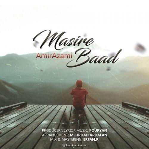 Download Music امیر اعظمی مسیر باد