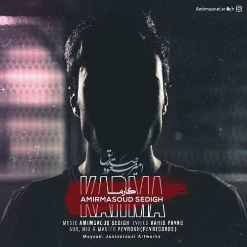Download Music امیر مسعود صدیق کارما