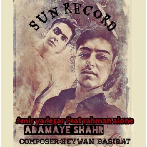 Download Music امیر یادگار و رحمان الون آدمای شهر