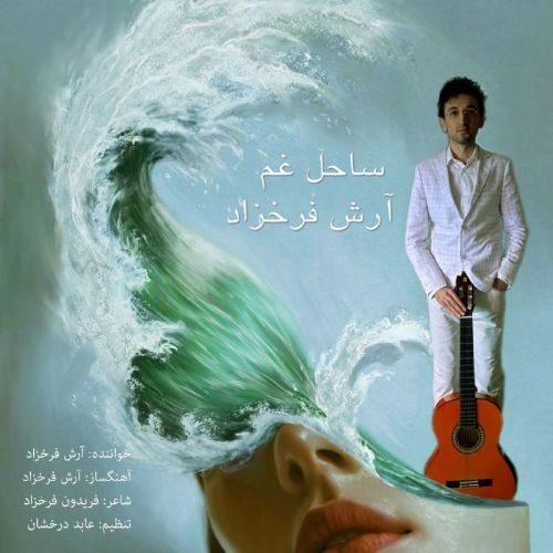 Download Music آرش فرخزاد ساحل غم