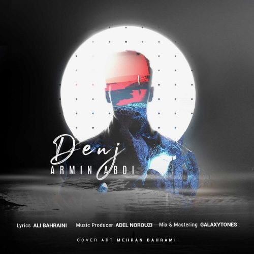Download Music آرمین عبدی دنج