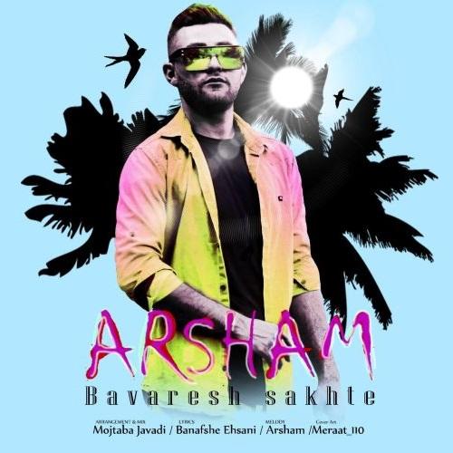 Download Music آرشام باورش سخته