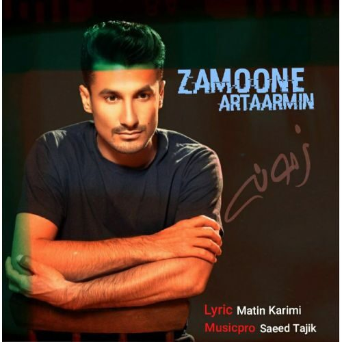 Download Music آرتا آرمین زمونه
