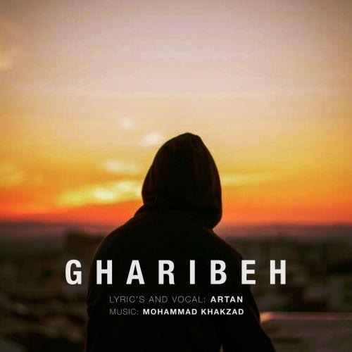 Download Music آرتان غریبه