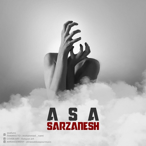 Download Music آسا سرزنش