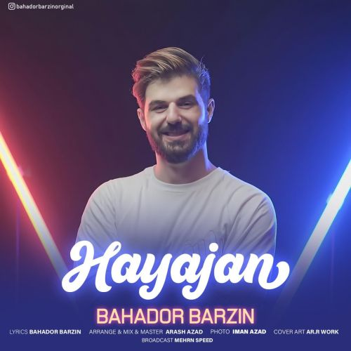 Download Music بهادر برزین هیجان