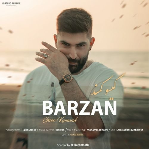 Download Music برزان گیسو کمند