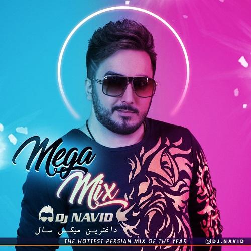 Download Music دی جی نوید مگا میکس