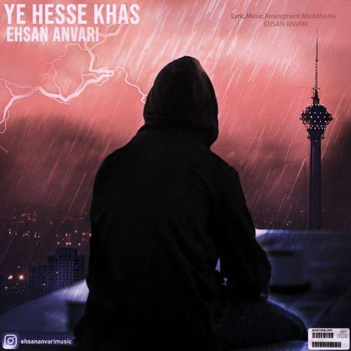 Download Music احسان انورى یه حس خاص