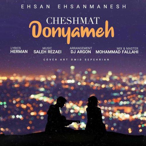 Download Music احسان احسانمنش چشمات دنیامه