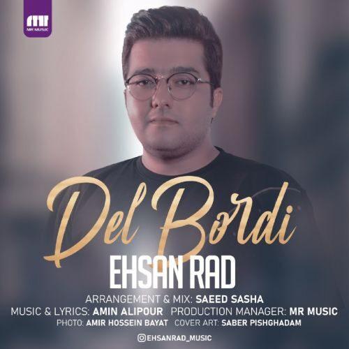 Download Music احسان راد دل بردی