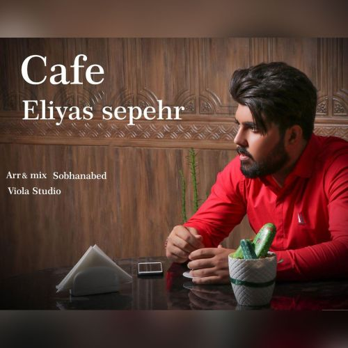Download Music الیاس سپهر کافه