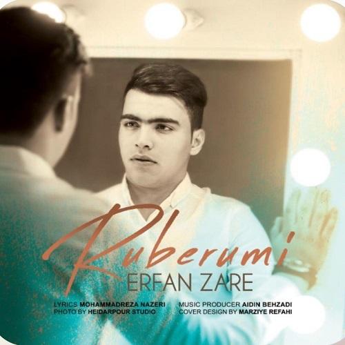 Download Music عرفان زارع روبرومی