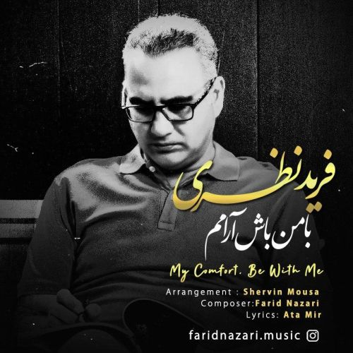 Download Music فرید نظری با من باش آرامم
