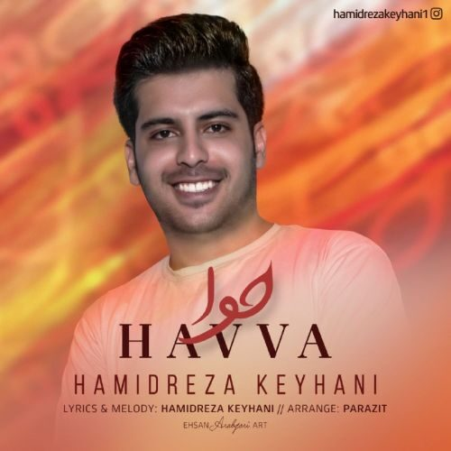 Download Music حمیدرضا کیهانی حوا