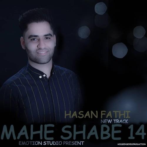 Download Music حسن فتحی ماه شب چهارده