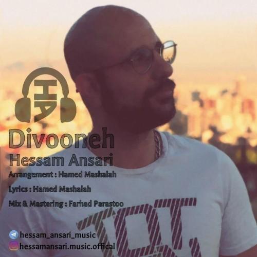 Download Music حسام انصاری دیوونه