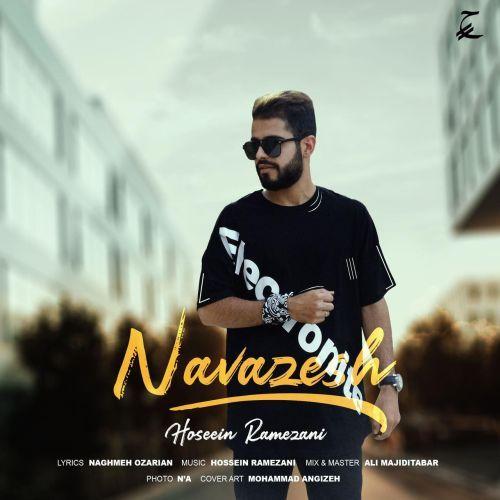 Download Music حسین رمضانی نوازش