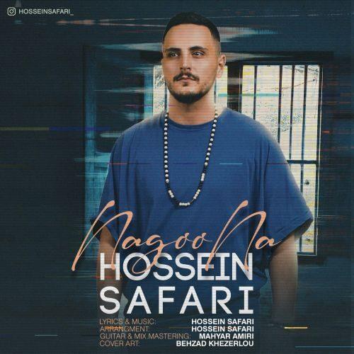 Download Music حسین صفری نگو نه