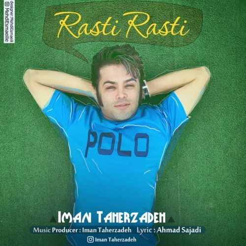 Download Music ایمان طاهرزاده راستی راستی