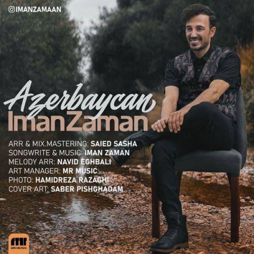 Download Music ایمان زمان آذربایجان