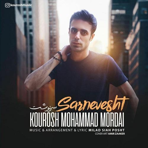 Download Music کوروش محمدمرادی سرنوشت