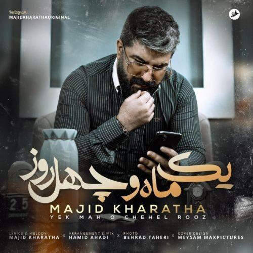 Download Music مجید خراطها یک ماه و چهل روز