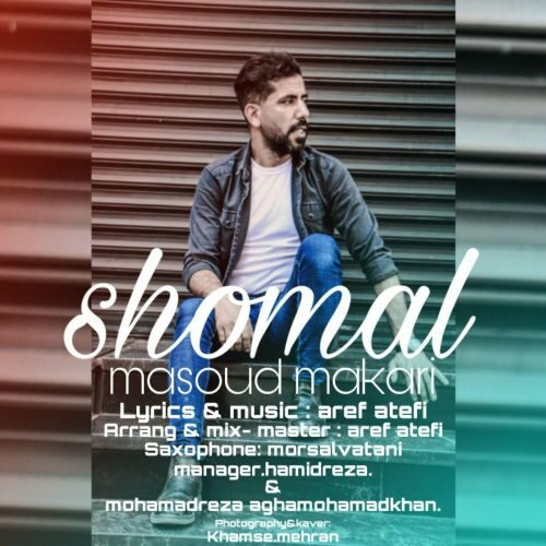 Download Music مسعود مکاری شمال