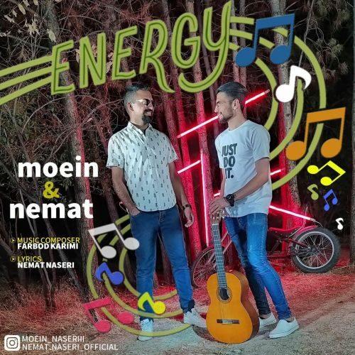 Download Music معین و نعمت انرژی