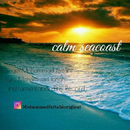 Download Music محمد فتاحی ساحل ارام