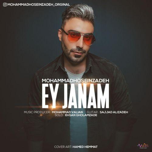 Download Music محمد حسین زاده ای جانم