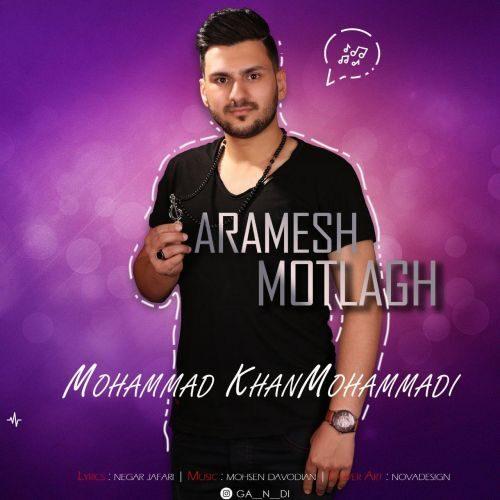 Download Music محمد خان محمدی آرامش مطلق