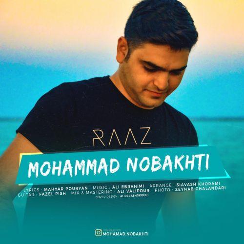 Download Music محمد نوبختی راز