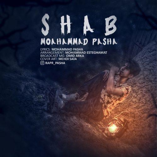 Download Music محمد پاشا شب