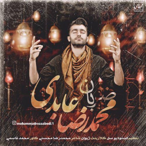 Download Music محمد رضا عابدی ضربان
