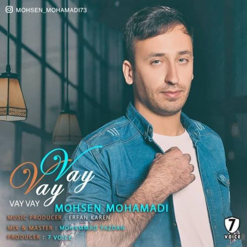 Download Music محسن محمدی وای وای