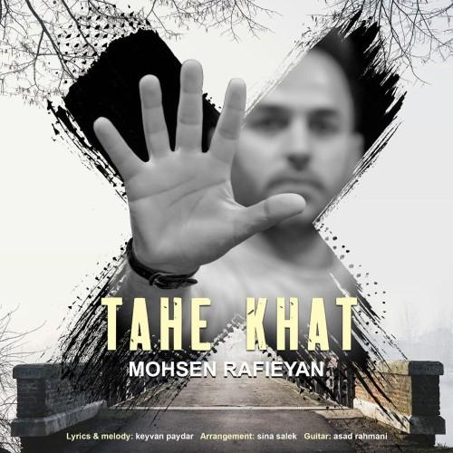 Download Music محسن رفیعیان ته خط