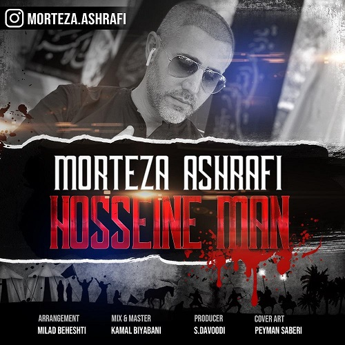 Download Music مرتضی اشرفی حسین من