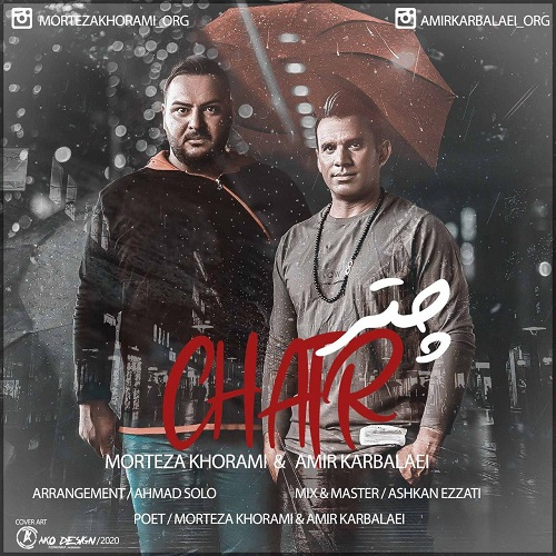 Download Music مرتضی خرامی و امیر کربلایی چتر