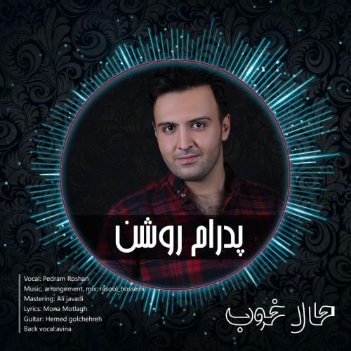 Download Music پدرام روشن حال خوب