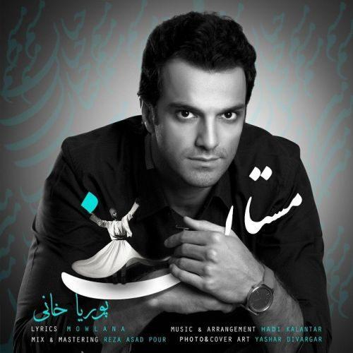 Download Music پوریا خانی مستان