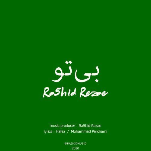Download Music رشید رضایی بی تو