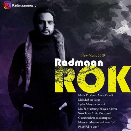 Download Music رادمان رک