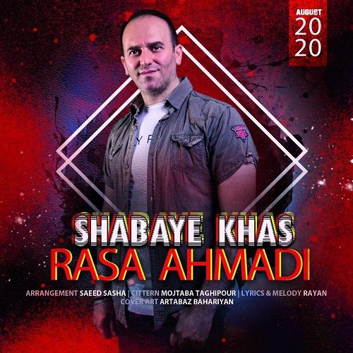 Download Music رسا احمدی شبای خاص