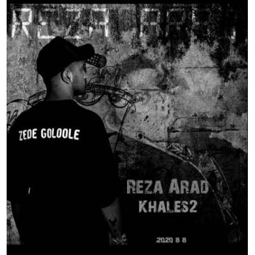 Download Music رضا آراد خالص ۲