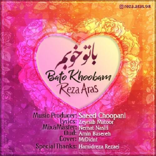 Download Music رضا آراس باتو خوبم