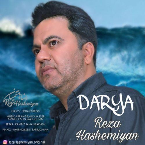 Download Music رضا هاشمیان دریا