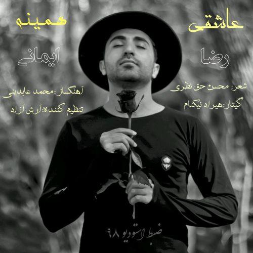 Download Music رضا ایمانی عاشقی همینه