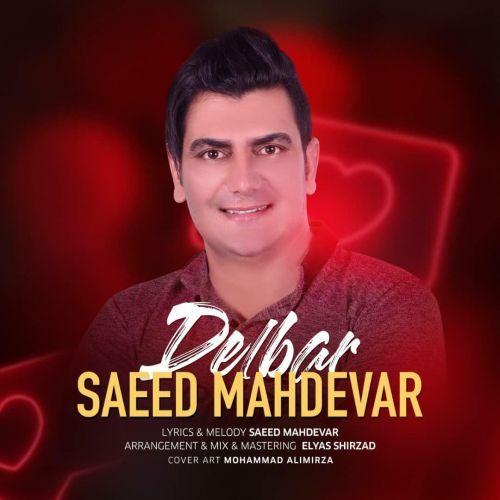 Download Music سعید مهدور دلبر
